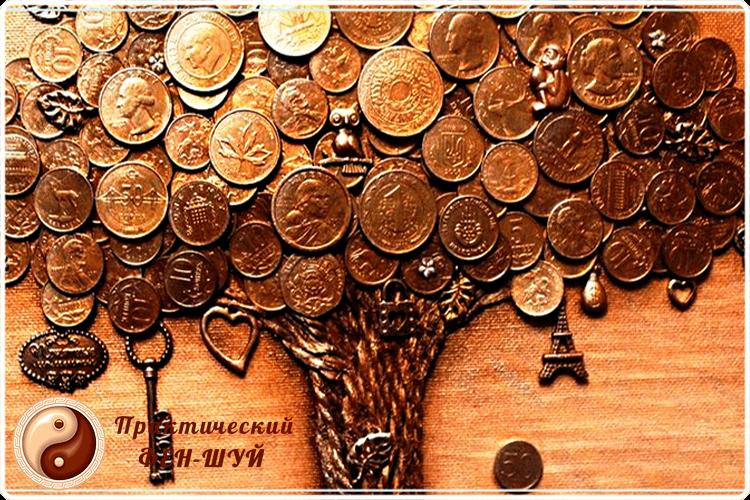 дерево из монет