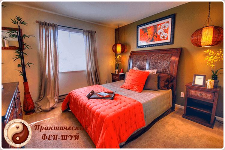 красная спальня по фен-шуй