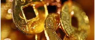 монетки фен-шуй