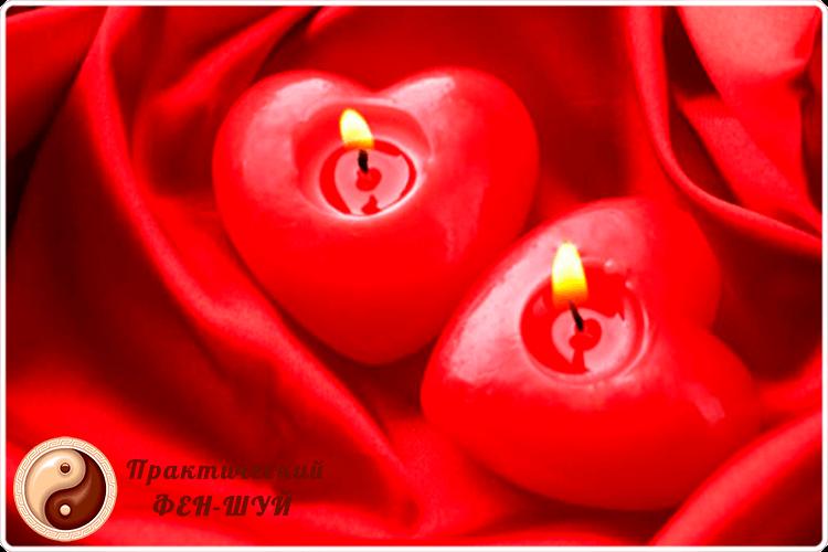 свечи сердца