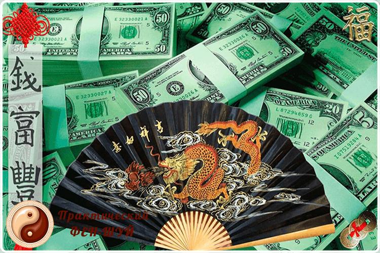 веер с драконом