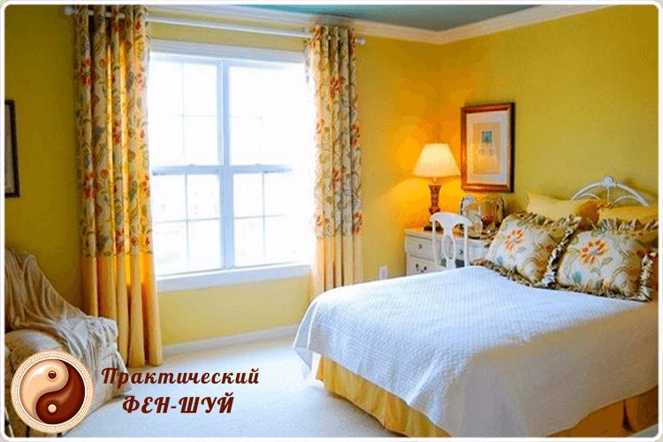 жёлтая спальня